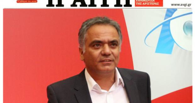 Δικαίωση για τον αγώνα των κατοίκων του Δήμου Ξηρομέρου συνιστά η απόφαση του υπουργού Ενέργειας Π. Σκουρλέτη να ακυρώσει τη χωροθέτηση του εργοστασίου καύσης βιομάζας στη Χρυσοβίτσα