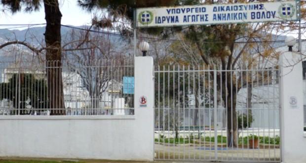 Σύλληψη ανηλίκου δραπέτη στο Αγρίνιο