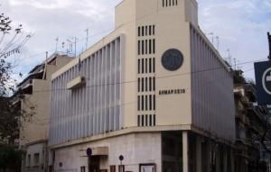 Δήμος Αγρινίου: Γραφείο υποστήριξης πολιτών  για ενστάσεις στην κοινωφελή εργασία