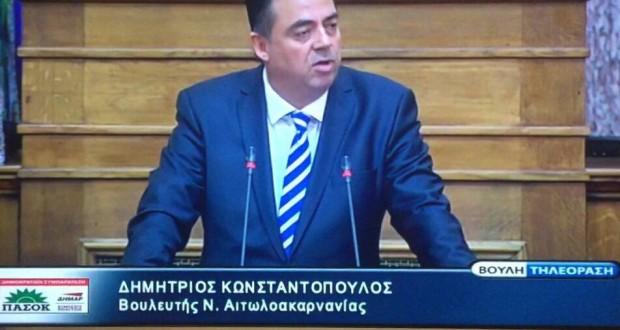 Ερώτηση  Δημήτρη Κωνσταντόπουλου,  για τα Ολοήμερα Νηπιαγωγεία