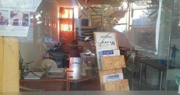 Έσπασαν τα γραφεία του Σώρρα στο Αγρίνιο (ΔΕΙΤΕ ΦΩΤΟ)