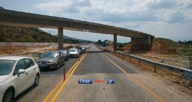 Μποτιλιάρισμα στην εθνική οδό Αντριρρίου-Ιωαννίνων στο Κεφαλόβρυσο(ΦΩΤΟ)