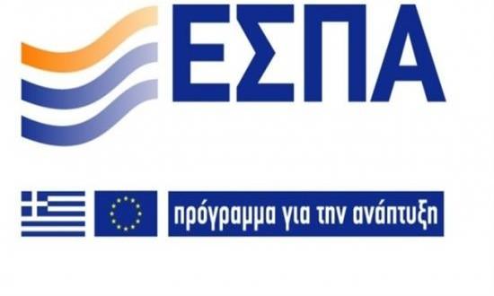 ΕΣΠΑ: 216 εκ. ευρώ για την πρόσληψη αναπληρωτών καθηγητών και προσωπικού στα σχολεία