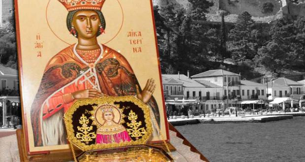 Η Βόνιτσα υποδέχεται το Ιερό Λείψανο της Αγίας Αικατερίνης απο το Όρος Σινά