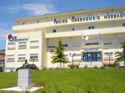 Τραγική κατάσταση στο νοσοκομείο Μεσολογγίου – Σε έκτακτη ανάγκη η Νοσηλευτική Μονάδα