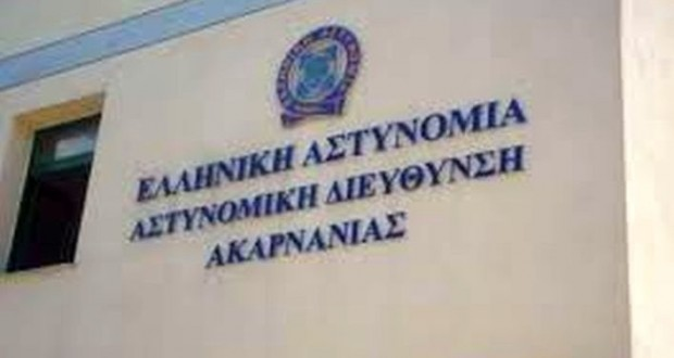 Ο Εισαγγελέας Πρωτοδικών Αγρινίου υποχρεώνει τον Αστυνομικό Διευθυντή Ακαρνανίας να χορηγήσει τα πρακτικά του Συμβουλίου Μεταθέσεων