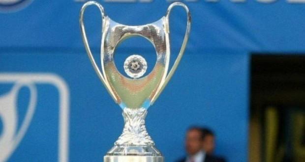 Κύπελλο Ελλάδος: Στο Περιστέρι ο Παναιτωλικός, Καλλιθέα και Πανθρακικός στον όμιλο των Αγρινιωτών