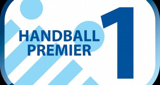 Τα ρόστερ της Handball Premier 2016-2017 με αφορμή την σημερινή πρεμιέρα