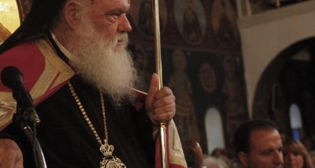 Ιερώνυμος για αλλαγές στα Θρησκευτικά: Απαράδεκτα και επικίνδυνα πράγματα