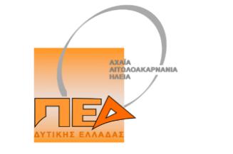 ΠΕΔ.ΔΕ: Διοικητικό Συμβούλιο, αυτή την Παρασκευή στις 11:00 με την παρουσία του κ.Παπαναστασίου και του κ.Κουρουμπλή