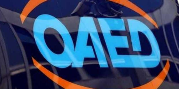 Ο.Α.Ε.Δ.: Έρχεται πρόγραμμα κοινωφελούς εργασίας για προσλήψεις 2.300 ανέργων