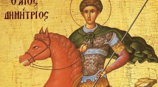 Άγιος Δημήτριος ο Μυροβλύτης: Ο βίος και το μαρτύριό του