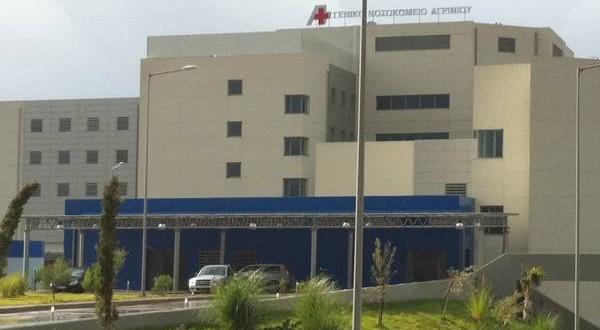 Ευρωπαϊκή συνάντηση στο Αγρίνιο, με την «υπογραφή» Νοσοκομείου και Κέντρου Ψυχικής Υγείας