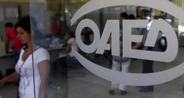 ΟΑΕΔ: Έκτακτο επίδομα 641 ευρώ σε ανέργους της ναυπηγοεπισκευαστικής ζώνης