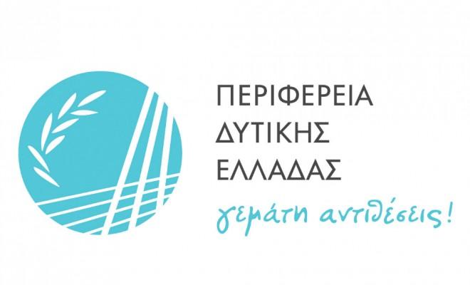 perifereia-dytikis-ellados-660x400