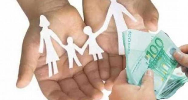 Ξεκίνησαν να καταβάλλονται τα οικογενειακά επιδόματα