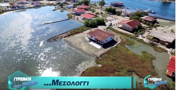 Το Star Channel αποθεώνει το Μεσολόγγι!!! (φωτογραφίες βίντεο)