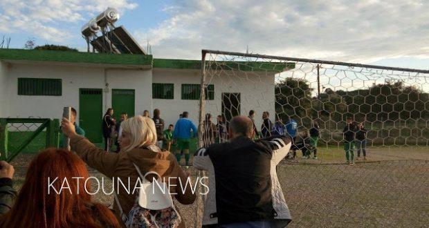 Επεισόδια στο γήπεδο της Κατούνας – Αποχώρησε ο διαιτητής και κλείστηκε στα αποδυτήρια (Φωτογραφίες)