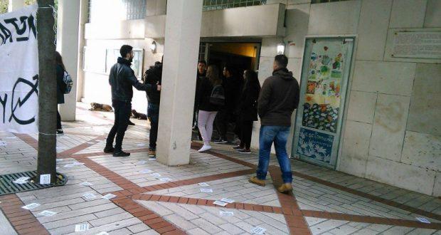 Αγρίνιο: Κατάληψη του δημαρχείου, από φοιτητές της πανεπιστημιακής σχολής (Φωτογραφίες)