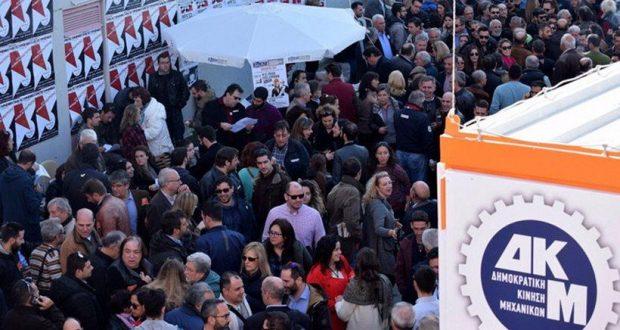 Εκλογές στο ΤΕΕ: Νικήτρια η παράταξη της ΝΔ – Συνετρίβη ο ΣΥΡΙΖΑ