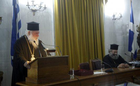 Κέρκυρα: Η επίσκεψη του Αρχιεπίσκοπου Ιερώνυμου στις 10 Δεκεμβρίου!
