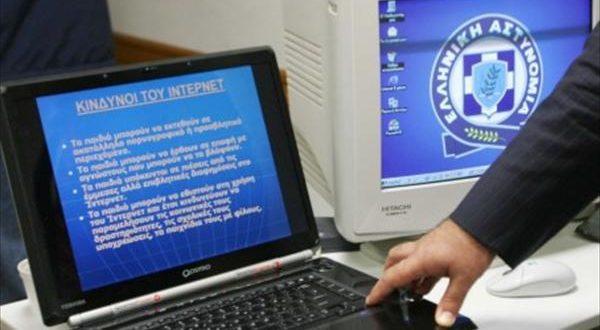 Συμπληρωματική ενημέρωση της Δίωξης Ηλεκτρονικού εγκήματος για την διαδικτυακή απάτη με πάροχο υπηρεσιών τυχερών παιγνίων