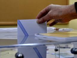 Αιτωλοακαρνανία: Εκλογές στο σωματείο ιδιωτικών υπαλλήλων «H Ένωση»