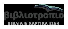 bibliotropio-logo