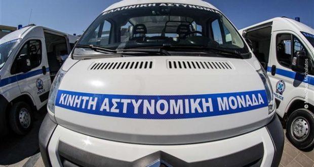 Εβδομαδιαίο Δρομολόγιο Κινητής Αστυνομικής Μονάδας Ηλείας