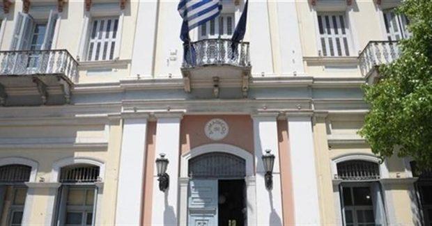 Πρόσκληση-κάλεσμα του Δήμου Πατρέων προς τους πολίτες για λαϊκή κινητοποίηση
