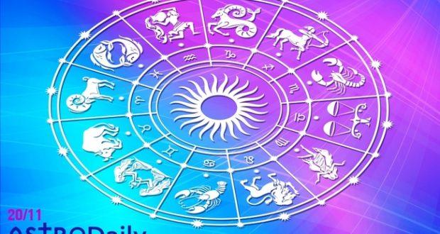 Ημερήσιες προβλέψεις για όλα τα ζώδια για την Κυριακή (20/11)