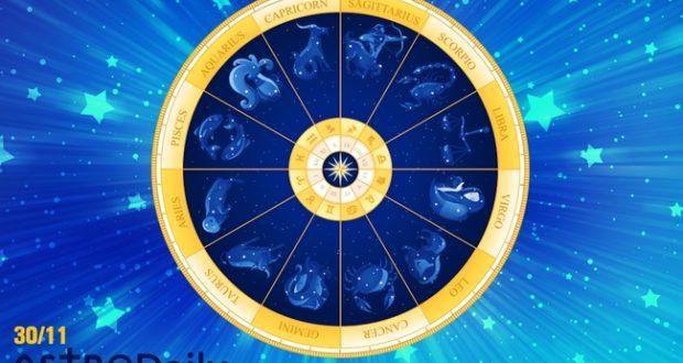 Ημερήσιες προβλέψεις για όλα τα ζώδια για την Τετάρτη (30/11)