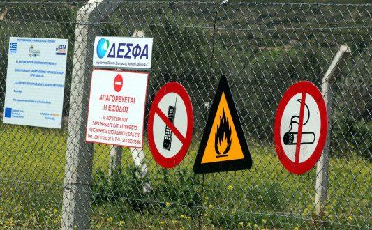 «Ναυάγησε» η πώληση της ΔΕΣΦΑ στους Αζέρους – Ετοιμάζει νέο διαγωνισμό η κυβέρνηση