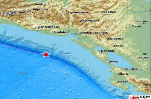 Σεισμός 7 ρίχτερ στο Ελ Σαλβαδόρ!
