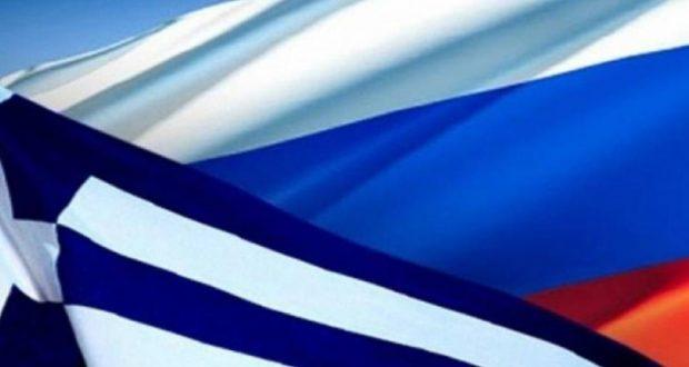 Η ελληνική γλώσσα θα διδάσκεται στα σχολεία της Ρωσίας από 1η Ιανουαρίου