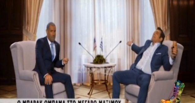 Απίθανο βίντεο! Κανάκης – Σερβετάς σε ρόλο Ομπάμα – Τσίπρα!