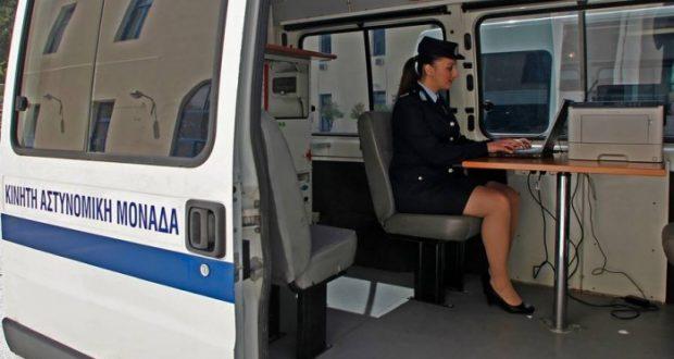 Εβδομαδιαίο Δρομολόγιο Κινητής Αστυνομικής Μονάδας Ακαρνανίας