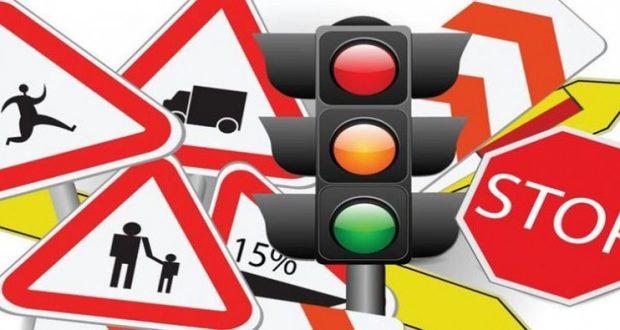 Δοκίμι Αιτωλ/νίας: Σύλληψη 18χρονου για παράβαση του κώδικα οδικής κυκλοφορίας