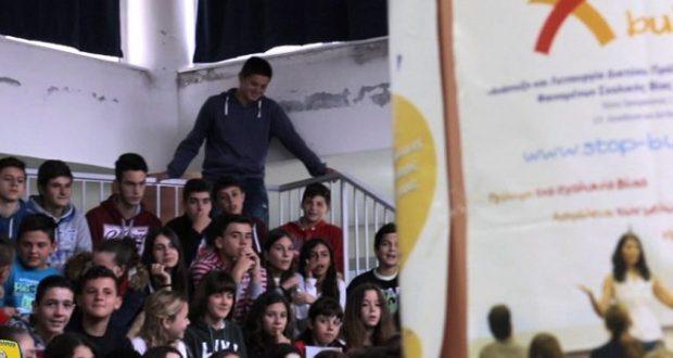 Φιλεκπαιδευτική επίσκεψη της ομάδας του Παναιτωλικού στο Γυμνάσιο Λουτρού