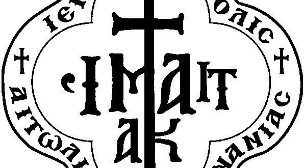 Έναρξη της Σχολής Γονέων της Ιεράς Μητροπόλεως στο Μεσολόγγι