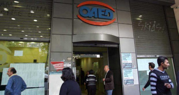 Ο.Α.ΕΔ.: Ετοιμάζονται αλλαγές στο σύστημα επιδότησης των ανέργων