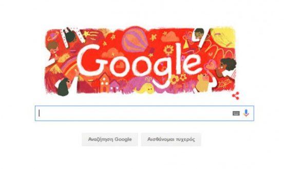 Ημέρα του Παιδιού 2016 με Doodle από τη Google