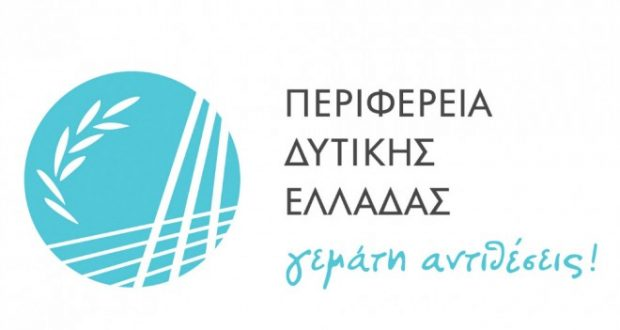Αποκαταστάθηκε η βλάβη στο τηλεφωνικό κέντρο της έδρας της Περιφέρειας Δυτικής Ελλάδας