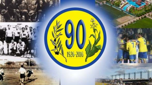 Πρόσκληση της Β΄ Ε.Λ.Μ.Ε. Αιτωλοακαρνανίας στην εκδήλωση για τα 90 χρόνια του Παναιτωλικού