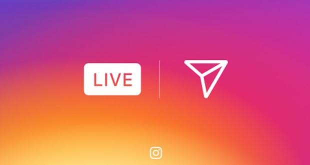 Instagram: Νέα λειτουργία Live Video και αποστολή μηνυμάτων που αυτοκαταστρέφονται