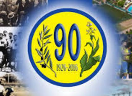 Αλλαγή ώρας στην εκδήλωση της Β' Ε.Λ.Μ.Ε. Αιτωλ/νίας προς τιμήν του Παναιτωλικού