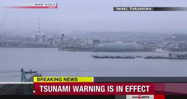 Τεράστιος σεισμός 7,3 Ρίχτερ στην Ιαπωνία – Προειδοποιούν για τσουνάμι μέχρι 3 μέτρα