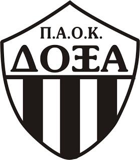 Ανακοίνωση της Δόξας Καινουργίου για τα όσα έγιναν μετά τον αγώνα με τον ΠΑΟΚ Καλυβίων