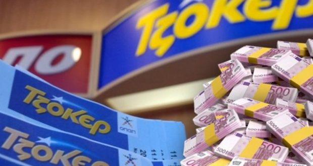 Χαμός στα πρακτορεία όλης της χώρας – Απόψε το Τζόκερ μοιράζει 10 εκατ. ευρώ