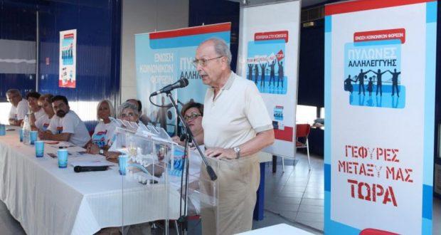 Ο πρόεδρος της ΓΕΦΥΡΑΣ Α.Ε. κ. Παναγιώτης Παπανικόλας: Αποχαιρετισμός στον «άξιο της πατρίδος» ο οποίος στάθηκε πλάι και ανάμεσά μας